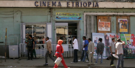Cinema_Äthiopia